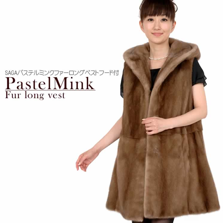 f537b68deb5a3 Hayashiguchi  SAGA pastelminkhudett best! (MB4950)