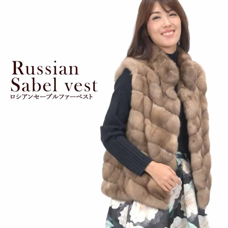 ロシアンセーブル ベスト (RB3932)レディースファー フード ジレ 高級 結婚式 リアルファー 送料無料 ミセス ファッション 40代 50代