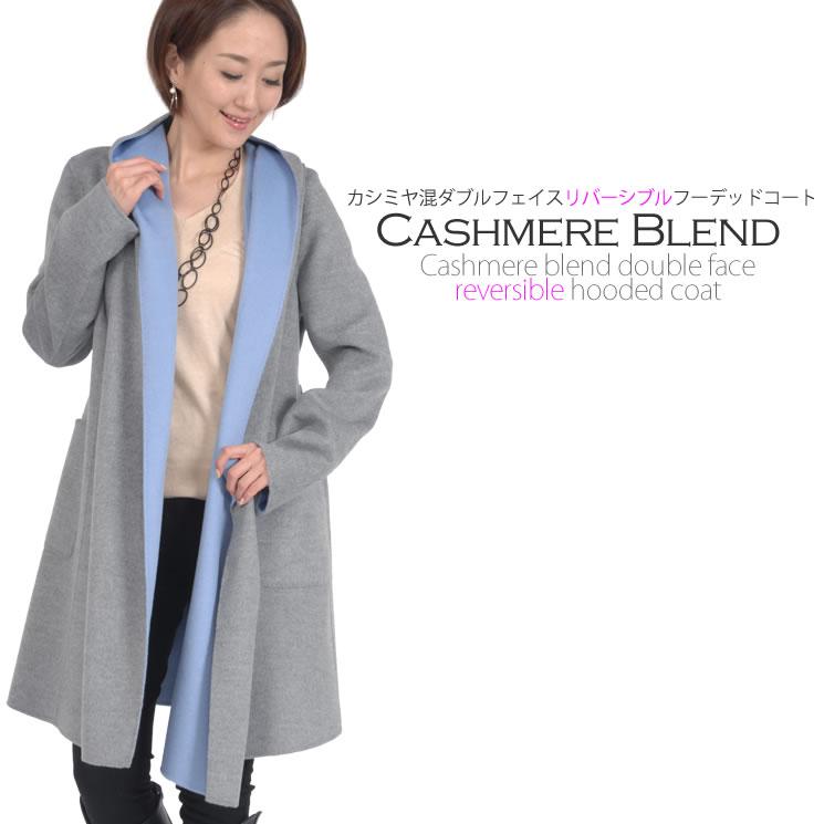 5d943829ce8 Hayashiguchi: [MONCADA, Moncada cashmere coat double face reversible ...