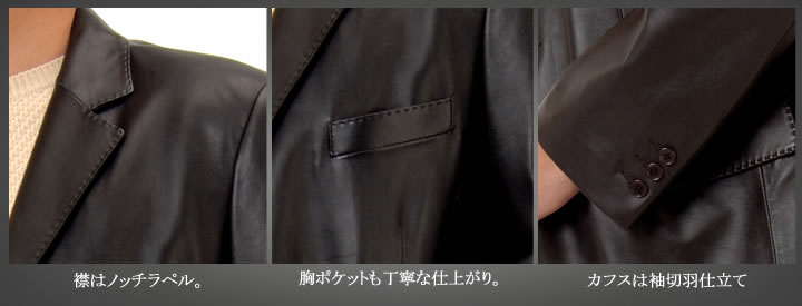メンズレザー ソフトラムジャケット !!(MZR1105) メンズ 紳士用 レザー 革 毛皮・ファー 女性用 レデイース プレゼント ギフト  ミセス ファッション 40代 50代