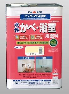 アトムペイント(塗料/ペンキ)水性かべ・浴室用塗料14L アイボリー