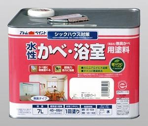 アトムペイント(塗料/ペンキ)水性かべ・浴室用塗料7L 白