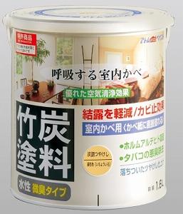 湿度調整機能でかび防止 悪臭除去 リビング 子供部屋 海外輸入 和室の塗り替え リフォーム塗装に 塗料 メーカー直送 アトムハウスペイント 水性竹炭塗料1.6L ペンキ 炭調銀杏色