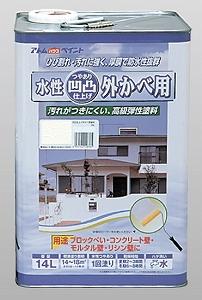 アトムペイント(塗料/ペンキ)凹凸外かべ用塗料 14Lミルキーホワイト