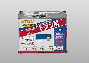 アトムペイント(塗料/ペンキ)油性スーパートタン用7L スカイブルー