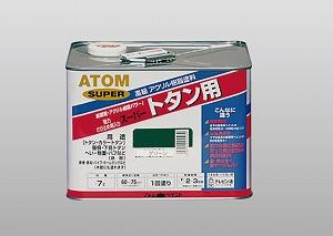 アトムペイント(塗料/ペンキ)油性スーパートタン用7L グリーン