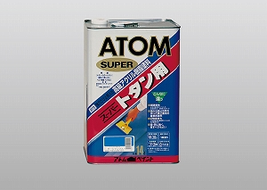 アトムペイント(塗料/ペンキ)油性スーパートタン用14L オーシャンブルー