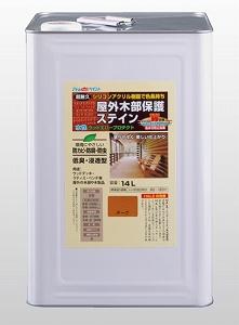 アトムペイント(塗料/ペンキ)水性ウッドエバープロテクト(ステイン)14L チーク