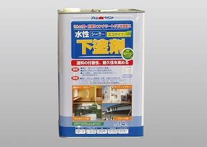 アトムペイント(塗料/ペンキ)水性下塗剤エコ 14L
