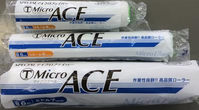 大塚刷毛製造マイクロエーススモール4インチ 短毛 6ミリ1箱(50本)