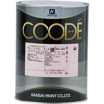 """セール価格 今だけスーパーセール限定 コーデフィラーは塗装作業を総合的に#8246;調和すること""""を追求しました 関西ペイントCOODEフィラー ベースホワイト L90 4kg"""