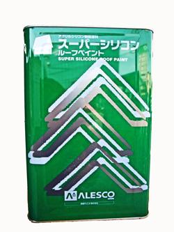高耐候速乾アクリルシリコン樹脂系ルーフ用塗料トタン屋根 新生瓦 賜物 ファッション通販 セメント瓦の塗り替えに最適 関西ペイントスーパーシリコンルーフビスタブラウン14L 送料無料