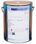 関西ペイントアレスシックイ(上塗り)内装用4kg