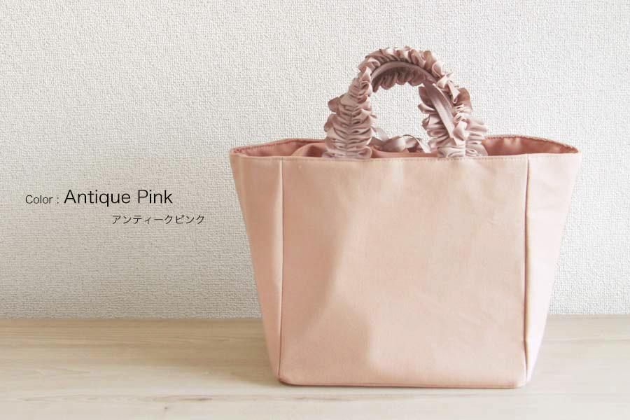 【リフカSサイズ】フリルハンドルトートバッグ  Sサイズ 2色 Lifuka_s_ltd