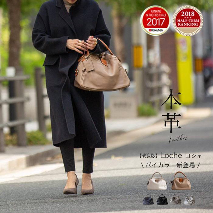【レディース】通勤カバン、雨の日も安心!濡れても大丈夫なバッグのおすすめはどれ?