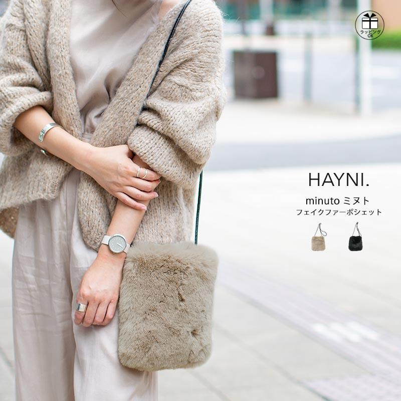 【 Minuto ミヌト 】 /by HAYNI. ヘイニ バッグ #bag_hayni ファーバッグ レディース/