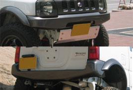 ソリッド塗装済み セール特価 ジムニーJB23 HB1stバンパーセットタイプ1 セットアップ