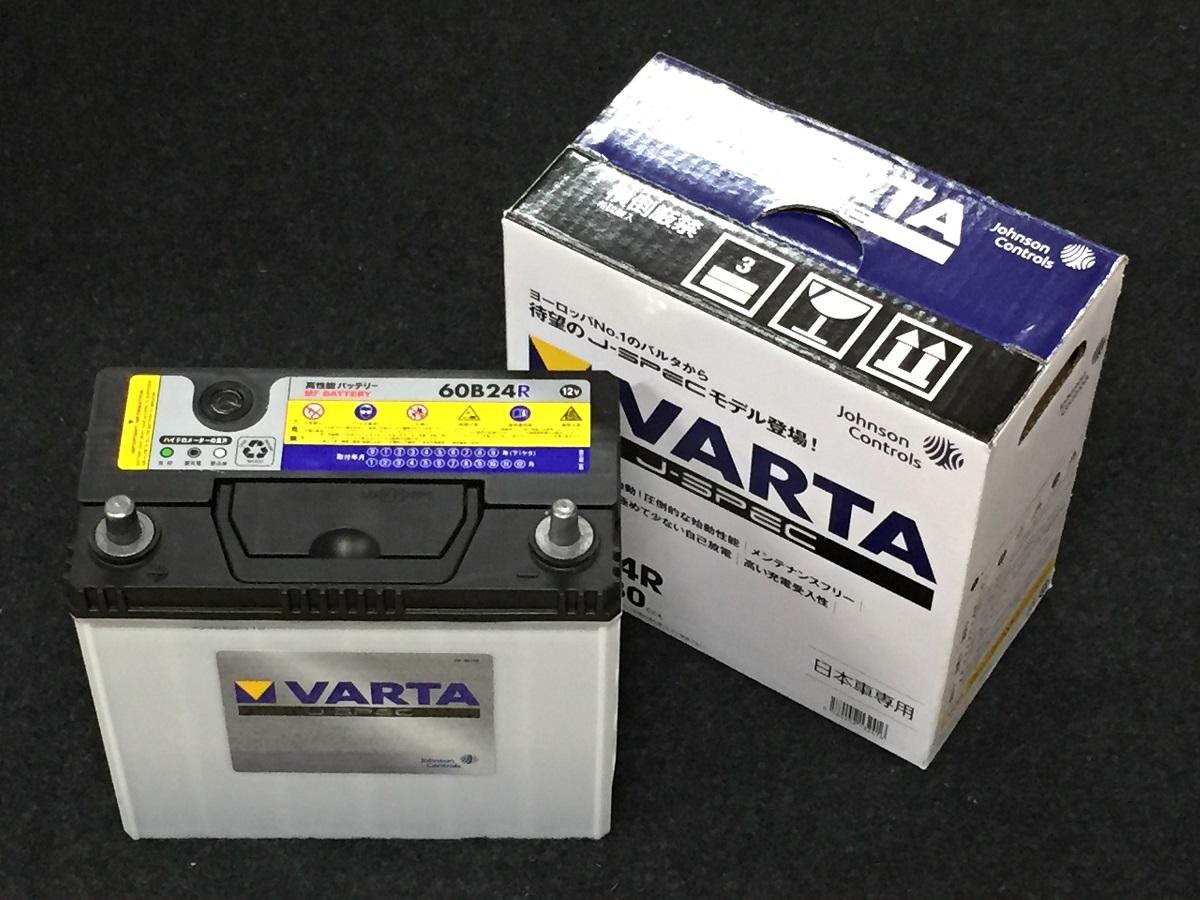【ジムニーJB23/33/43 】HB1st VARTAバッテリー65B24R