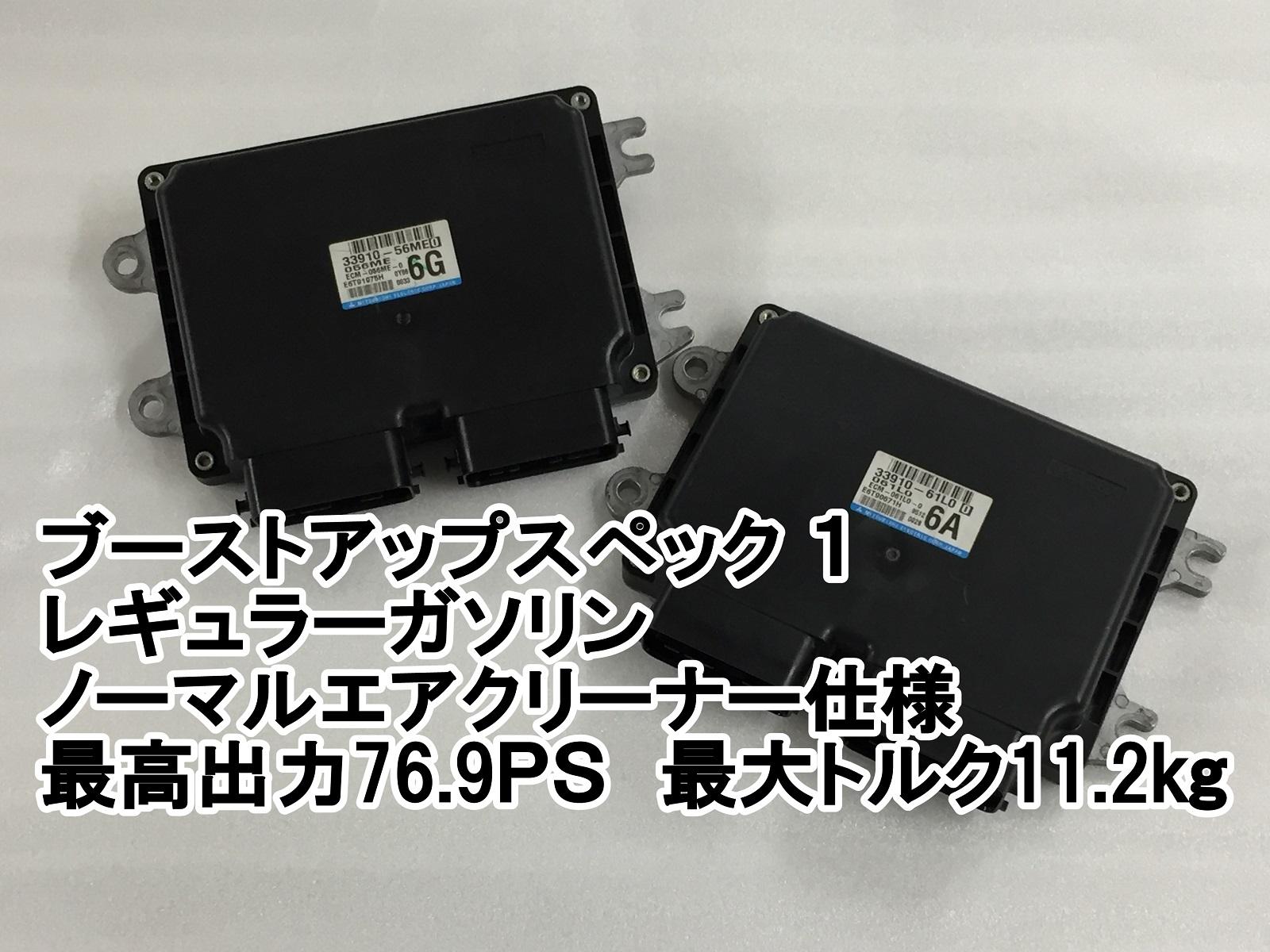 JB23:8型以降に対応【SP1】レギュラー/ノーマルBOXエアクリーナーブーストUP仕様