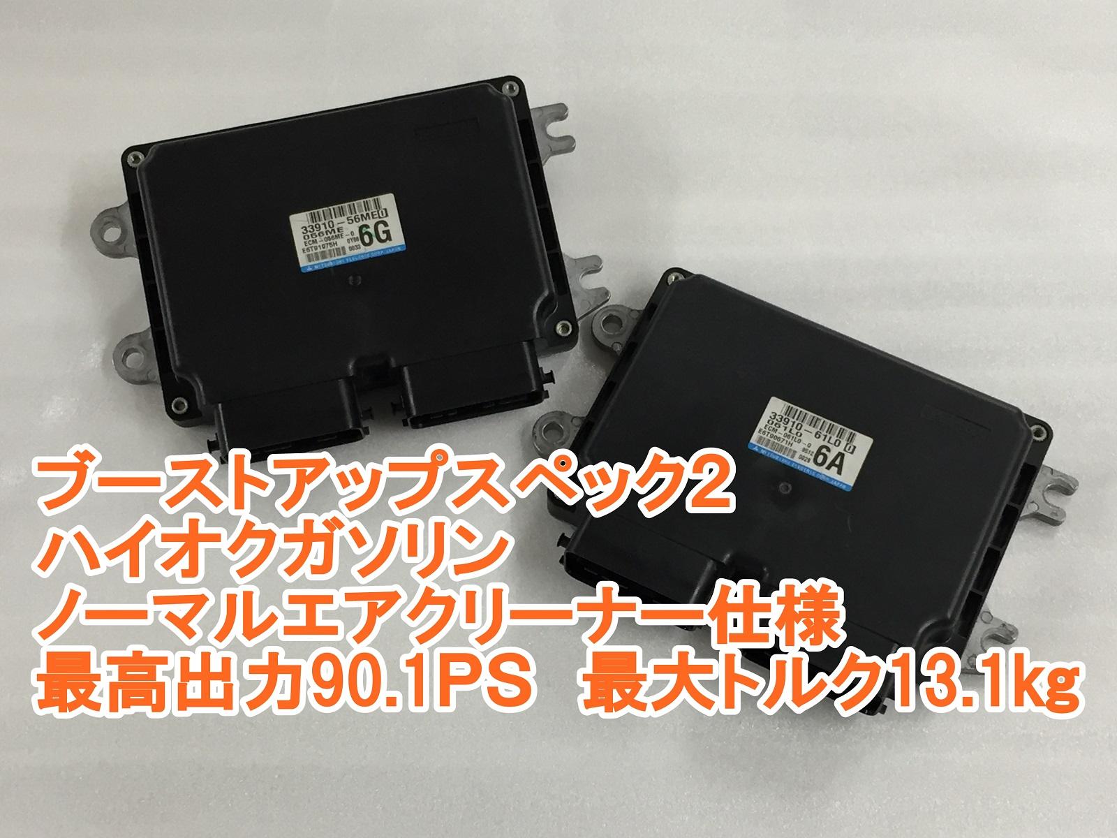 記念日 ブーストアップクレバー 選択 JB23:7型以降に対応 SP2 ノーマルBOXエアクリーナーブーストUP仕様 ハイオク