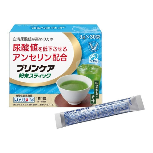 ブランド品 血清尿酸値の高めの方に お得セット プリンケア 粉末スティック 特保 大正製薬 3g×30袋
