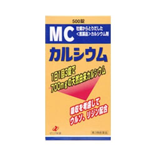 【第3類医薬品】MCカルシウム 【500錠】(ゼリア新薬)