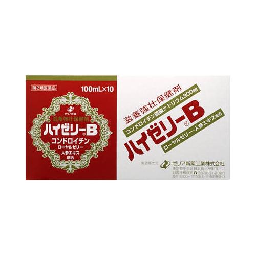 【第2類医薬品】ハイゼリーB 【100ml×10本×5セット】(ゼリア新薬)