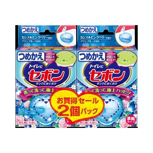 セボンタンクにおくだけ つめかえ 買い物 フレッシュソープ ムスク アース製薬 2個パック トイレ用消臭芳香剤 最新アイテム 25g×2個