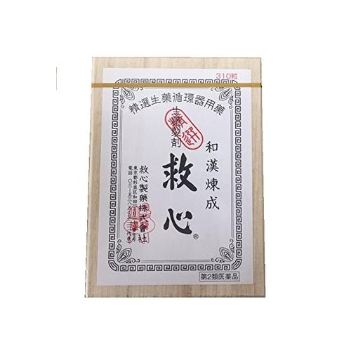 【第2類医薬品】 救心 【310粒】 (救心製薬)