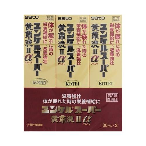 【第2類医薬品】ユンケルスーパー黄帝液[2] α 【30ml×3本×5セット】(佐藤製薬)