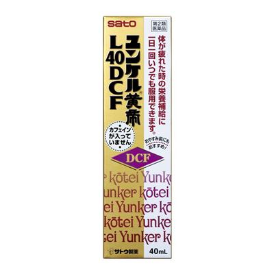【第2類医薬品】ユンケル黄帝L40DCF 【40ml×20セット】(佐藤製薬)