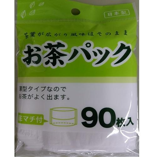 新商品 薄型タイプ 茶葉が広がり風味はそのまま 爆買い送料無料 お茶パック まるき 90枚