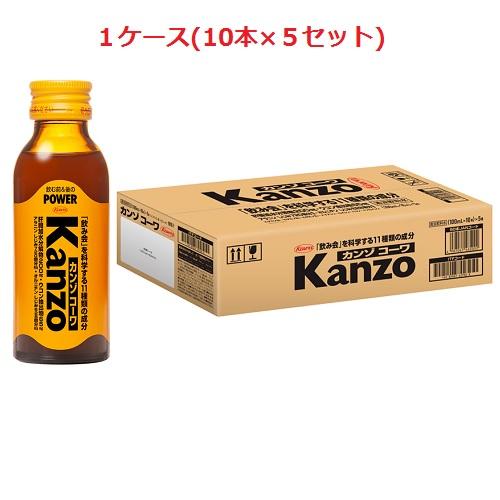 カンゾコーワ ドリンク 【100mL×10本×5セット】(興和新薬)