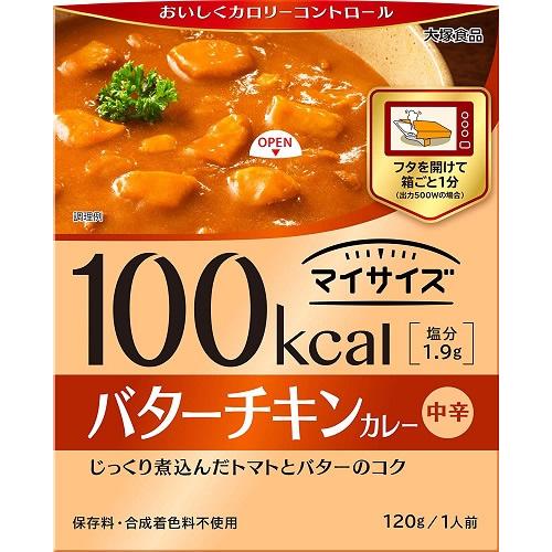 トマトの酸味とバターのコクにスパイスをきかせたマイルドなカレー マイサイズ バターチキンカレー 送料無料でお届けします 120g 大塚食品 送料0円 生活習慣病予防