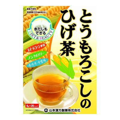 とうもろこしのひげ と とうもろこし をブレンドした 香ばしく 人気の製品 海外輸入 ほのかに甘いティーバッグ 8g×20包 とうもろこしのひげ茶 山漢 山本漢方 健康茶