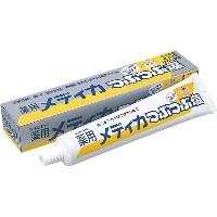 サンスター 薬用メディカ つぶつぶ塩 170g 35%OFF 歯磨き粉 初回限定 オーラルケア 口中ケア