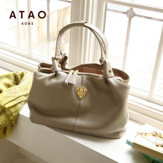 【ATAO】iPadポケットを付けた小さく見える仕事バッグAndy(アンディ)A4バッグ