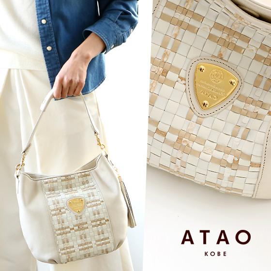 【ATAO】(アタオ)Candy rook(キャンディ ルーク)パイソン等のレザーを編み上げたノーブルなレザーのバッグ わずか450グラムの軽量ショルダーバッグ
