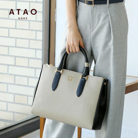 【ATAO】(アタオ)プレゼン資料が出しやすい専用ポケットが付いたビジネストートバッグDolly(ドリー)A4バッグ