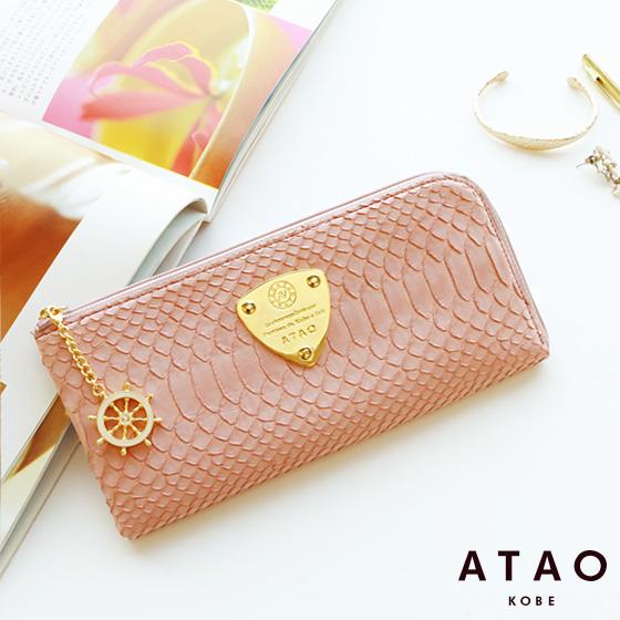 【ATAO】(アタオ)長財布とは思えないほど柔らかいロングウォレットLimo(リモ)パイソン使うほどに風合いが増すナチュラルオイルマットレザーバージョン