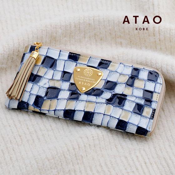 【ATAO】長財布 レディース イタリアから届いたATAOのためのオリジナルレザーウォレットlimo vitro blue prism(リモヴィトロ ブループリズム)【4月11日頃出荷】