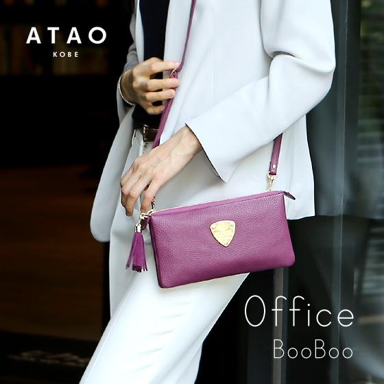 【ATAO】(アタオ)お財布の機能を備えたクラッチバッグにもなるお財布ポシェット(ウォレットバッグ)オフィスシーンで持ちたいoffice booboo(オフィス・ブーブー)牛革&スウェードの軽量バッグ●特許庁意匠登録第1564380号●