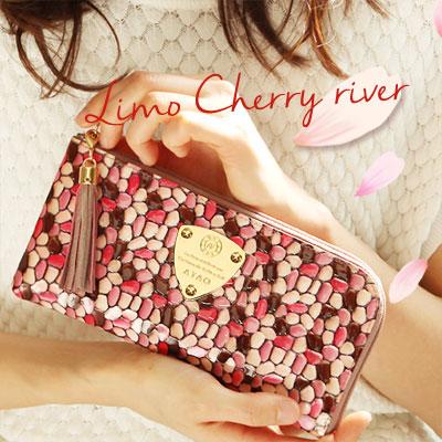 【ATAO】長財布 レディース イタリアから届いたATAOのためのオリジナルレザーウォレットlimo cherry river(リモチェリーリバー)アタオ【4月11日頃出荷】