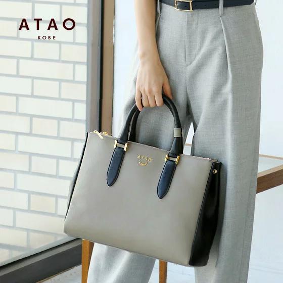 【ATAO】(アタオ)プレゼン資料が出しやすい専用ポケットが付いたビジネストートバッグDolly(ドリー)A4バッグ●防水レザーにワンランクアップ●