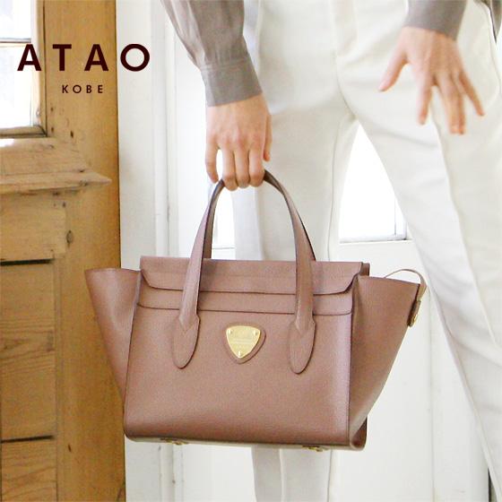 【ATAO】(アタオ)小さな鐘をイメージしたフォルムのトートバッグPiccola(ピッコラ)シュリンクレザー