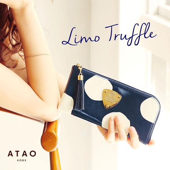 【ATAO】モダンアートのようなドット柄ATAOオリジナルレザーウォレットlimo truffle(リモトリュフ)エナメル【5月20日頃出荷】