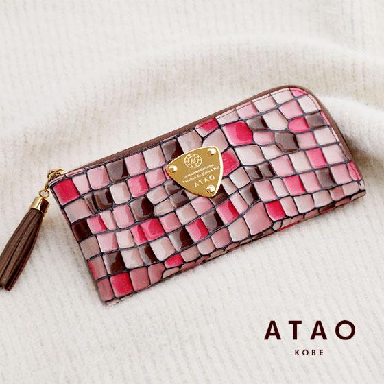 【ATAO】長財布 レディース イタリアから届いたATAOのためのオリジナルレザーウォレットlimo vitro cherry(リモヴィトロ チェリー)アタオ【4月11日頃出荷】