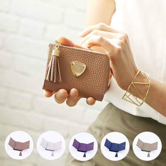 【ATAO】waltz kelly(ワルツ ケリー)品のあるレザーを使ったメインウォレットとして使えるコンパクト財布(三つ折り財布)