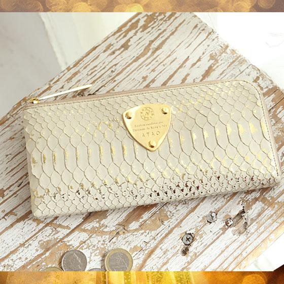 【ATAO】アタオ 白パイソン×ゴールド箔をあしらった贅沢なロングウォレットlimo python luxe(リモパイソンリュクス)リモ・スペシャルバージョン 長財布