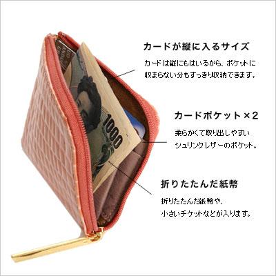 使いやすいミニ財布「アタオ ルアンハーフ」
